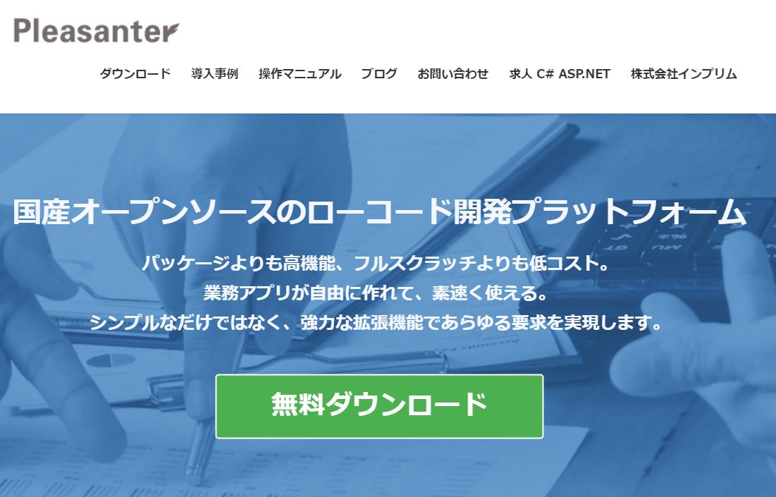 f:id:h-ogawa-reedex-co-jp:20201203203049p:plain