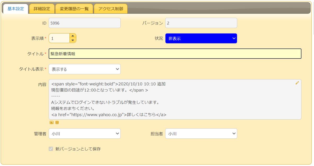 f:id:h-ogawa-reedex-co-jp:20201210084809p:plain
