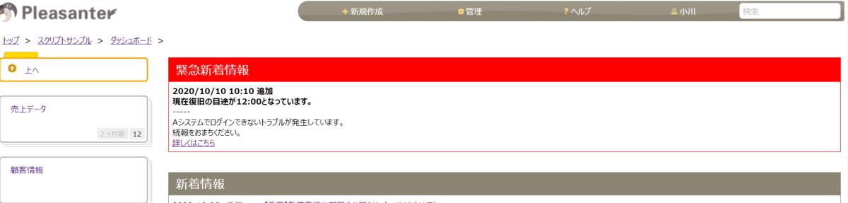 f:id:h-ogawa-reedex-co-jp:20201210191109p:plain