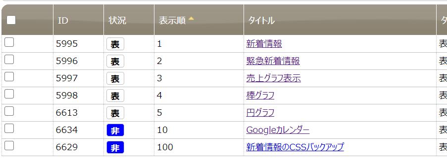 f:id:h-ogawa-reedex-co-jp:20201210195021p:plain