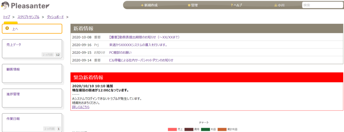 f:id:h-ogawa-reedex-co-jp:20201210195114p:plain