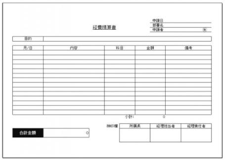 f:id:h-ogawa-reedex-co-jp:20210115143258p:plain