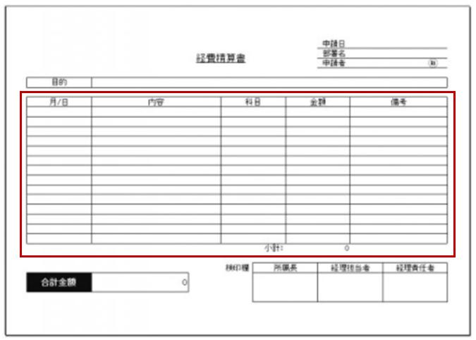 f:id:h-ogawa-reedex-co-jp:20210115144312p:plain