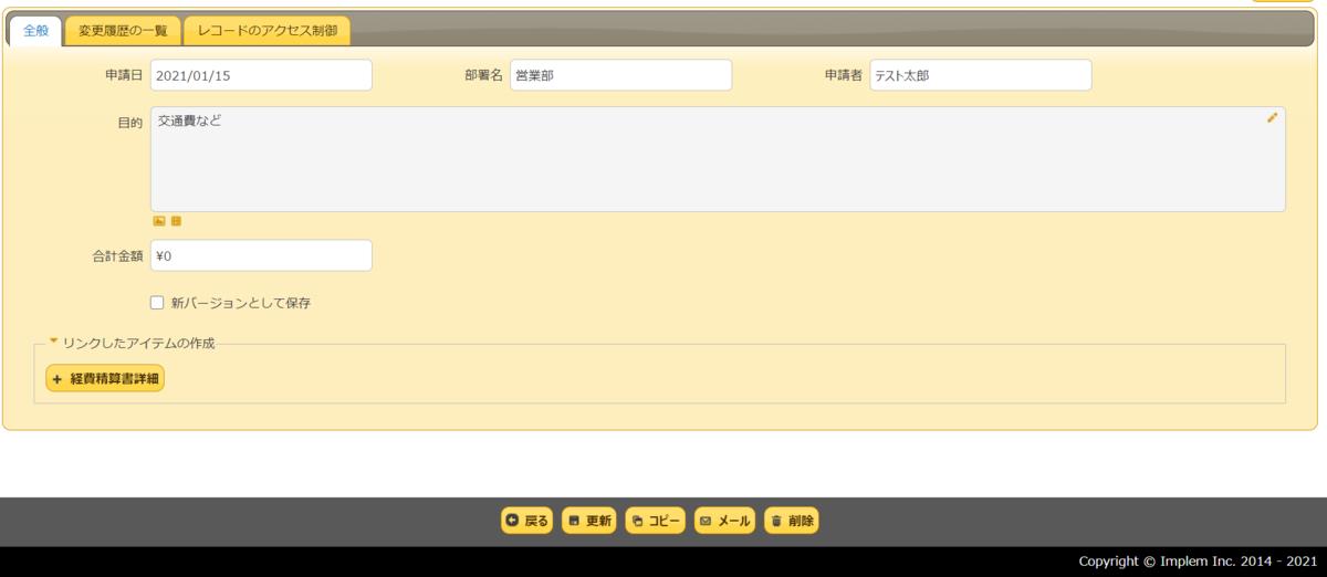 f:id:h-ogawa-reedex-co-jp:20210115154151p:plain