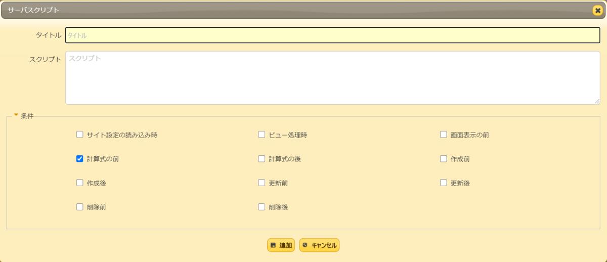 f:id:h-ogawa-reedex-co-jp:20210124081900p:plain