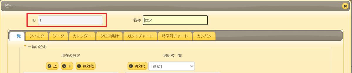 f:id:h-ogawa-reedex-co-jp:20210124084813p:plain