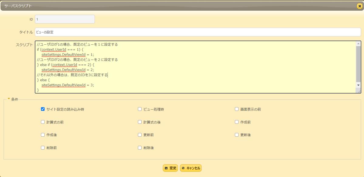 f:id:h-ogawa-reedex-co-jp:20210124085828p:plain