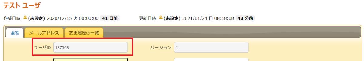 f:id:h-ogawa-reedex-co-jp:20210124090647p:plain