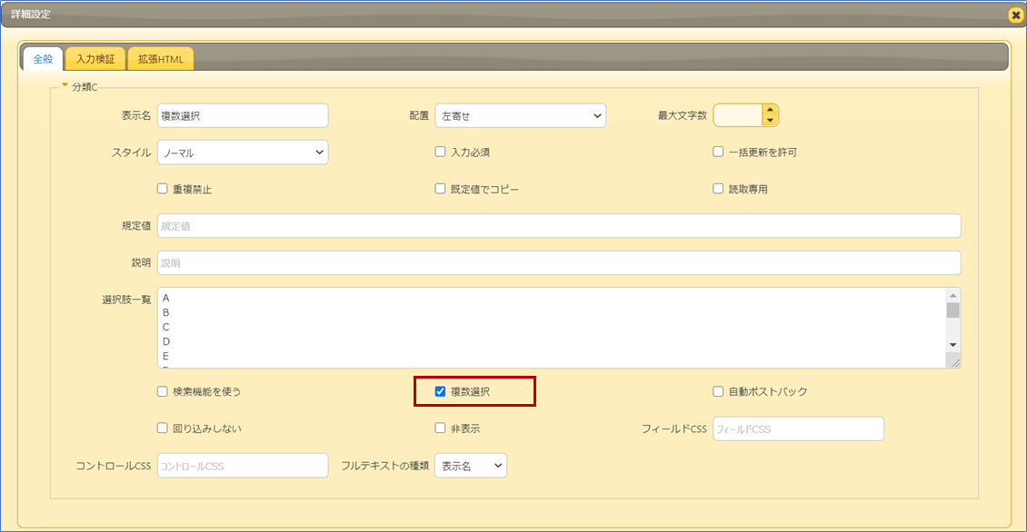 f:id:h-ogawa-reedex-co-jp:20210217115501p:plain
