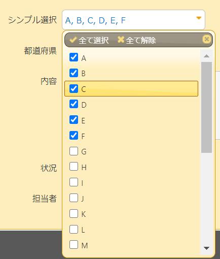 f:id:h-ogawa-reedex-co-jp:20210217120108p:plain