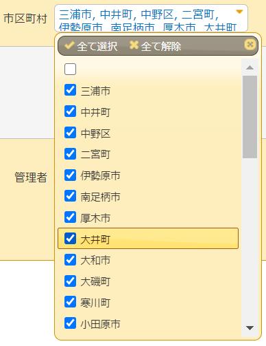 f:id:h-ogawa-reedex-co-jp:20210217121423p:plain