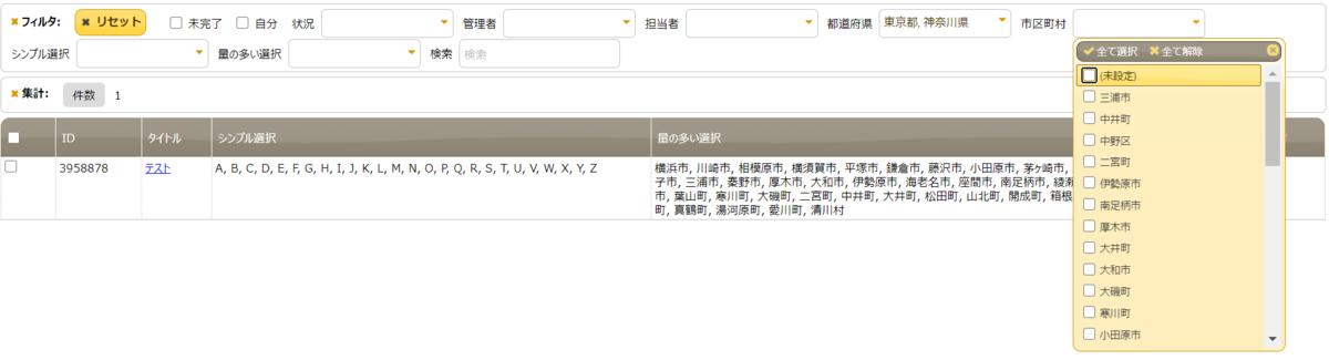 f:id:h-ogawa-reedex-co-jp:20210217121700p:plain