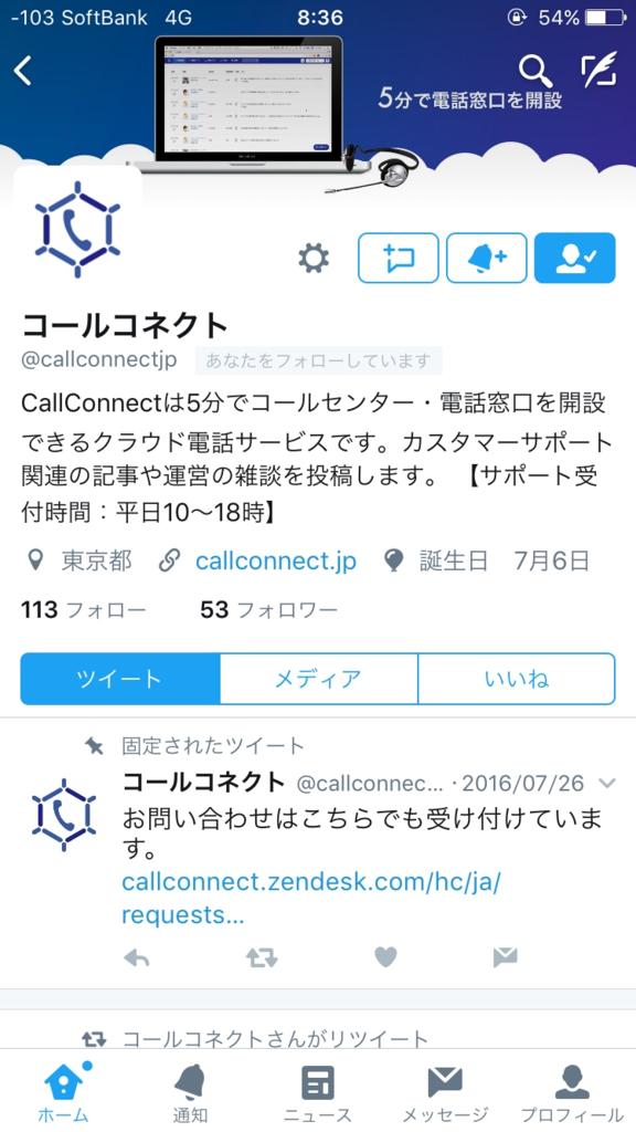 f:id:h-omata:20160921084628p:plain