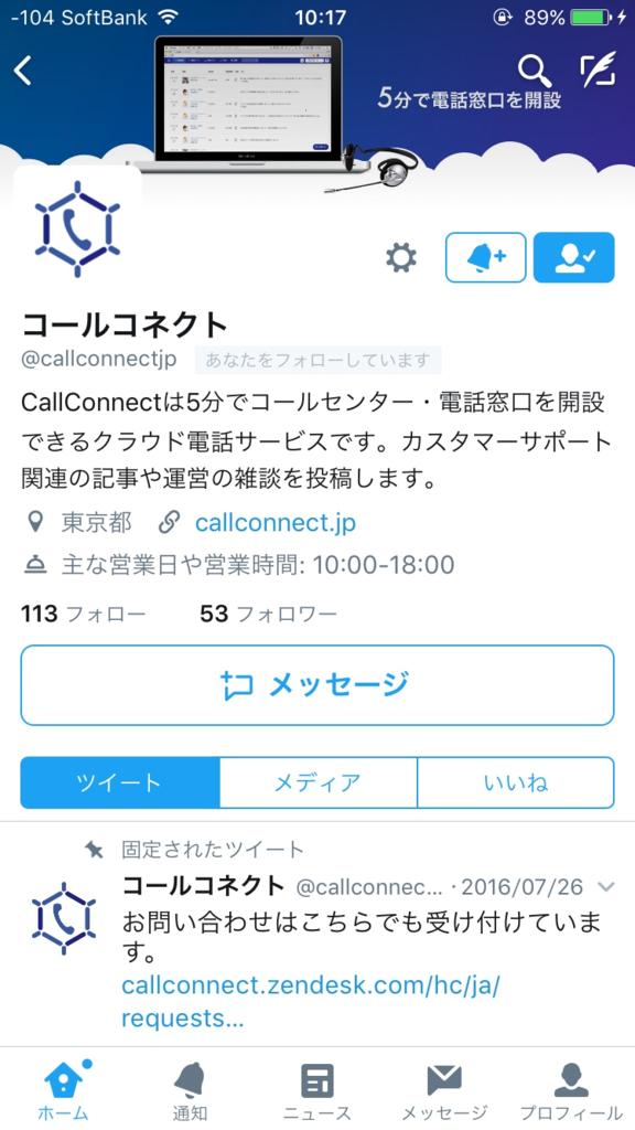 f:id:h-omata:20160921101940p:plain