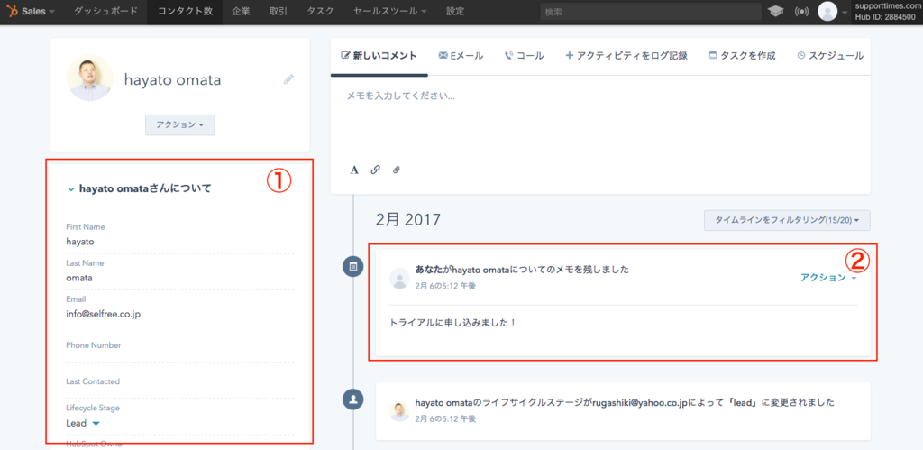 f:id:h-omata:20170206172615p:plain