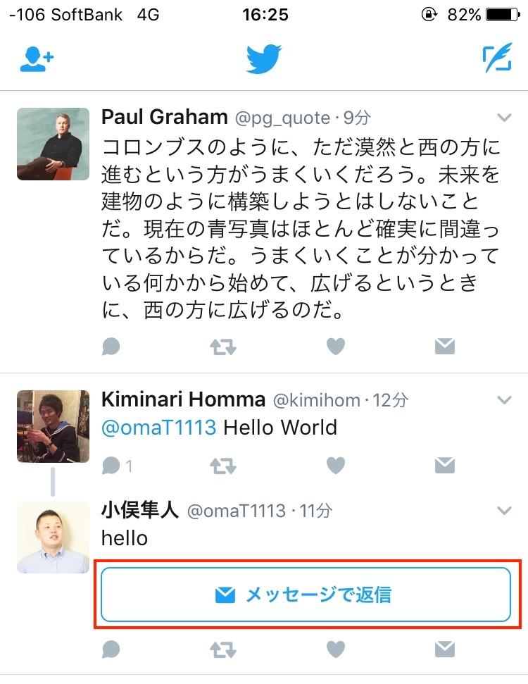 f:id:h-omata:20170405192620j:plain