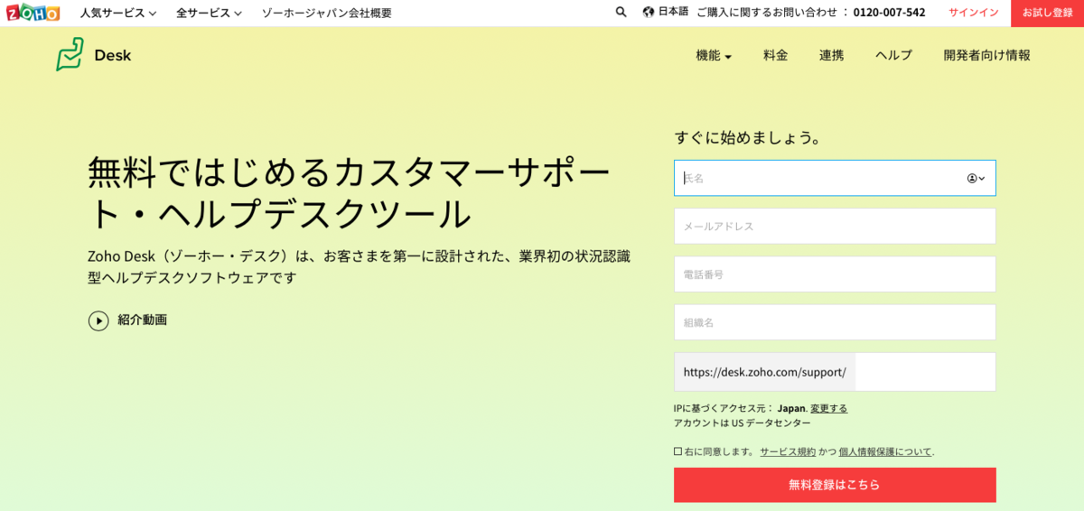 f:id:h-omata:20200502123953p:plain