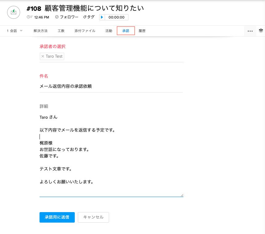 f:id:h-omata:20200502140119p:plain