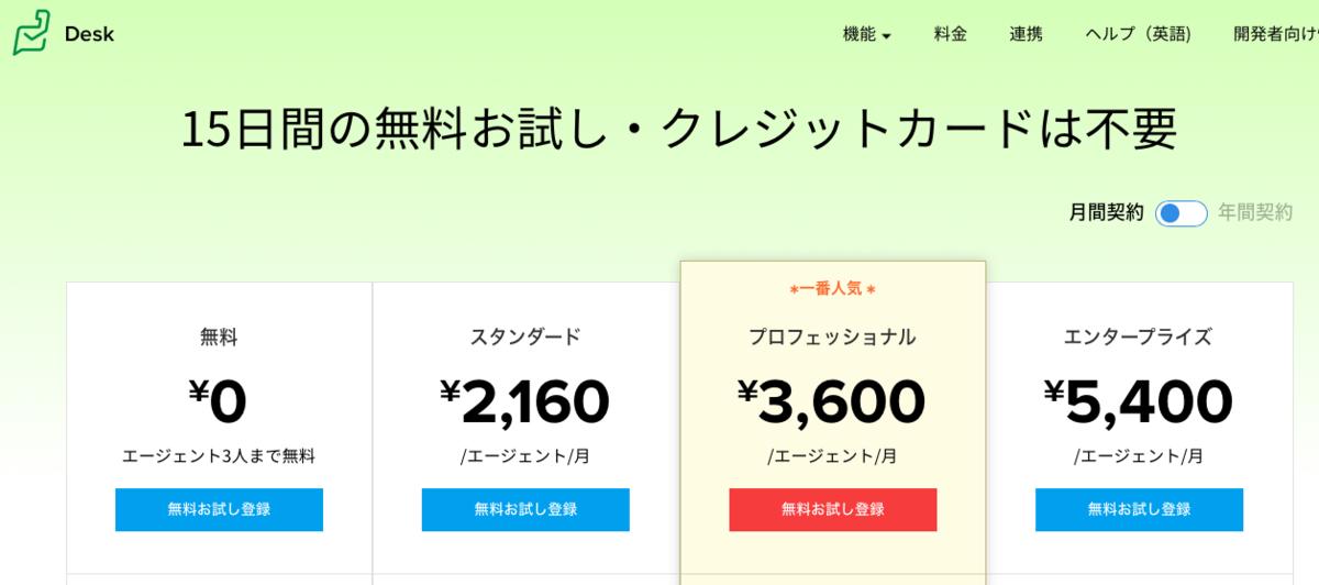 f:id:h-omata:20200502144257p:plain