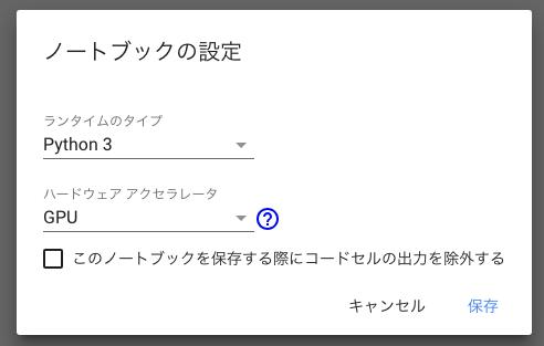 f:id:h-sakano:20180603000919p:plain