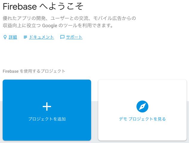 f:id:h-sakano:20180720130446p:plain