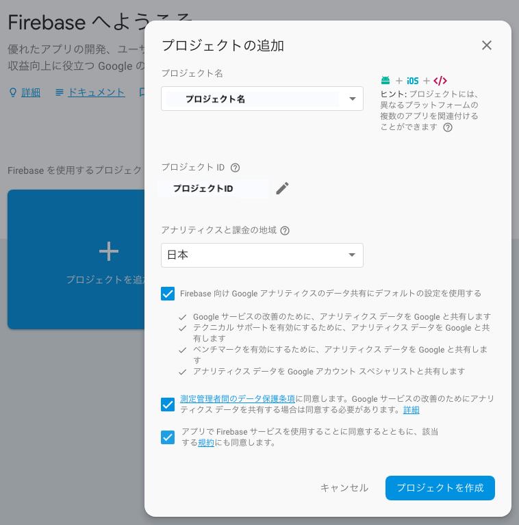 f:id:h-sakano:20180720223533p:plain