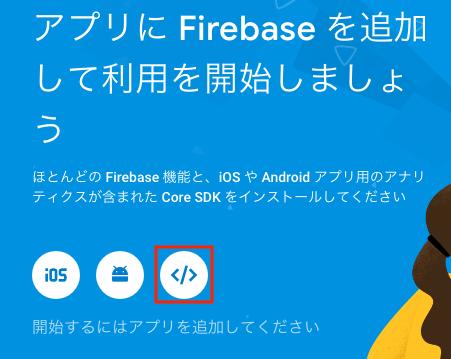 f:id:h-sakano:20180919115616p:plain
