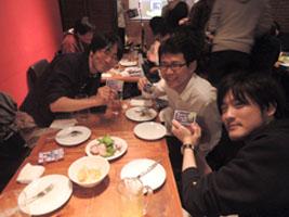 f:id:h-tanaka-ix:20161227210656j:plain