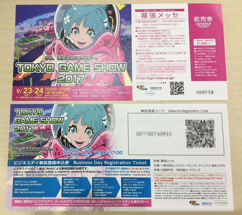f:id:h-tanaka-ix:20170904212840j:plain:w500