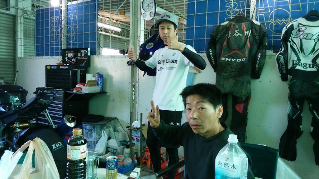 f:id:h-toshimitsu-829:20160606113201j:plain