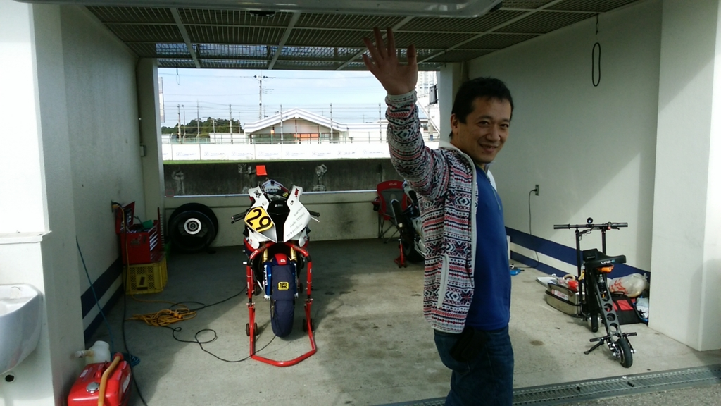 f:id:h-toshimitsu-829:20161008195833j:plain