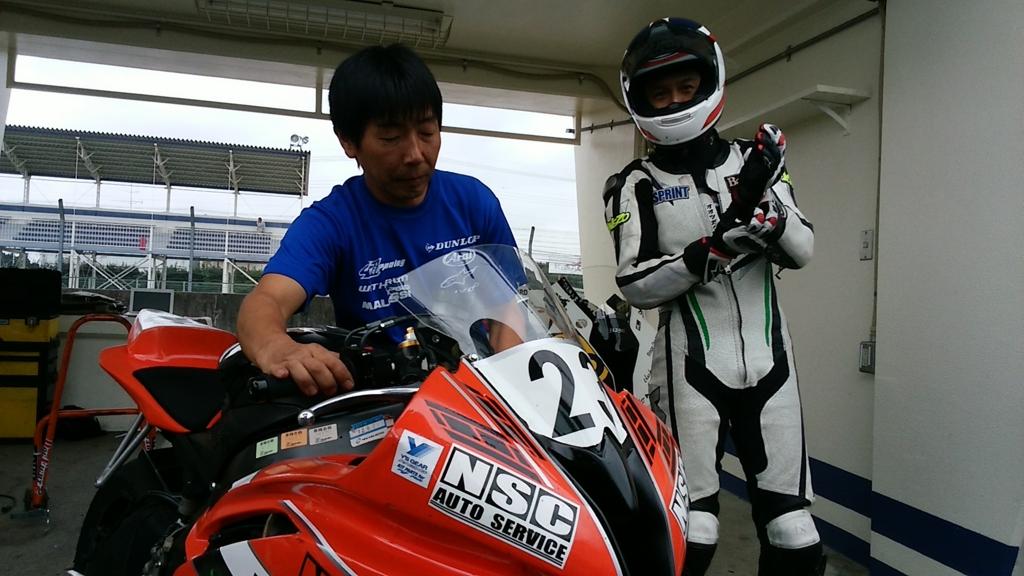 f:id:h-toshimitsu-829:20161021115636j:plain