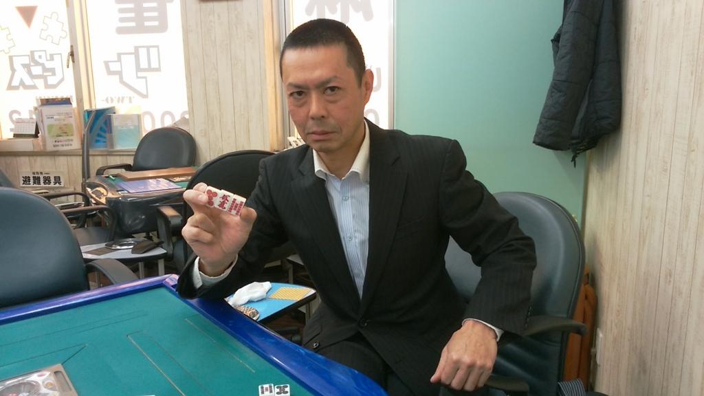 f:id:h-toshimitsu-829:20161211173333j:plain