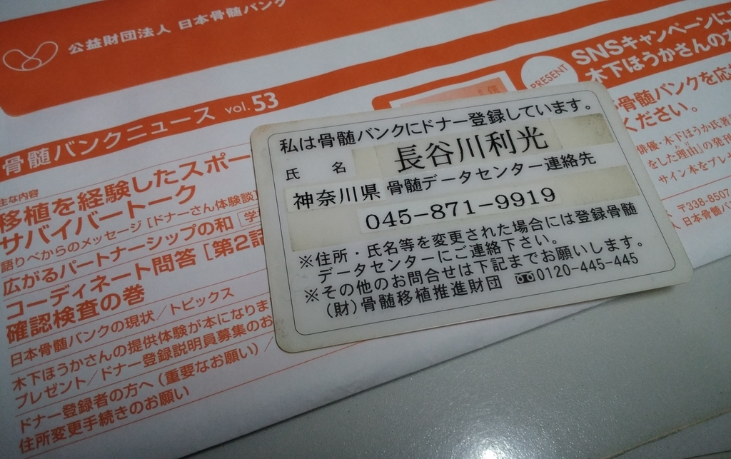 f:id:h-toshimitsu-829:20190214194406j:plain