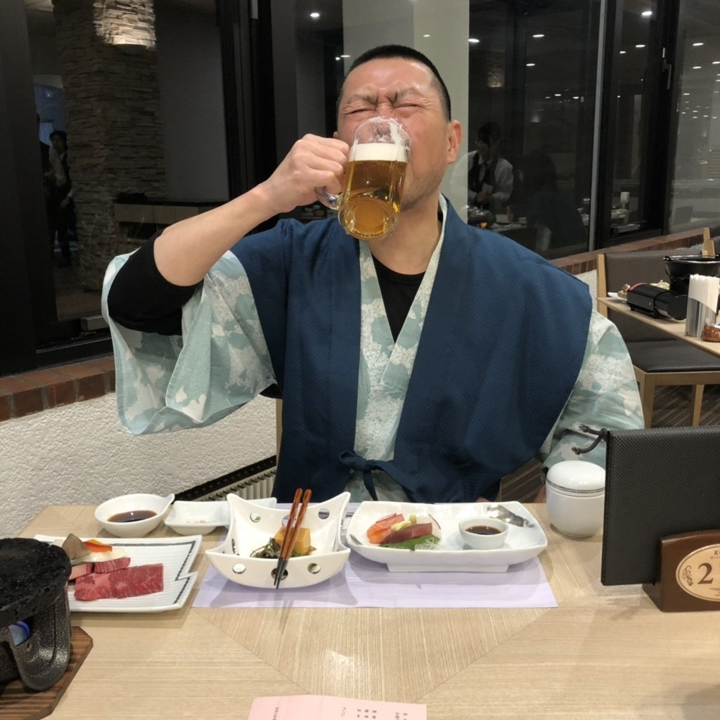 f:id:h-toshimitsu-829:20190304190831j:plain