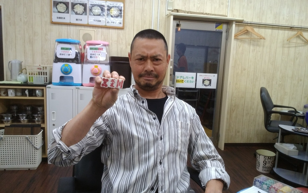 f:id:h-toshimitsu-829:20190909193843j:plain