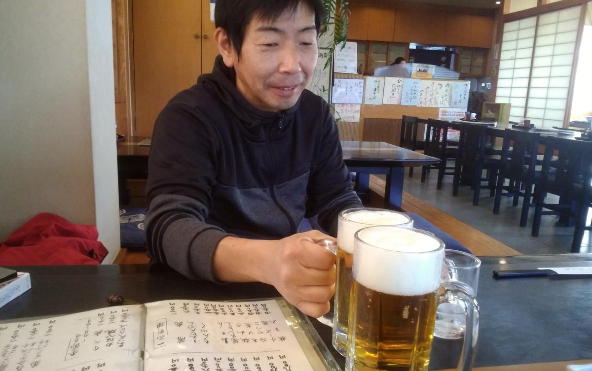 f:id:h-toshimitsu-829:20191229191710j:plain