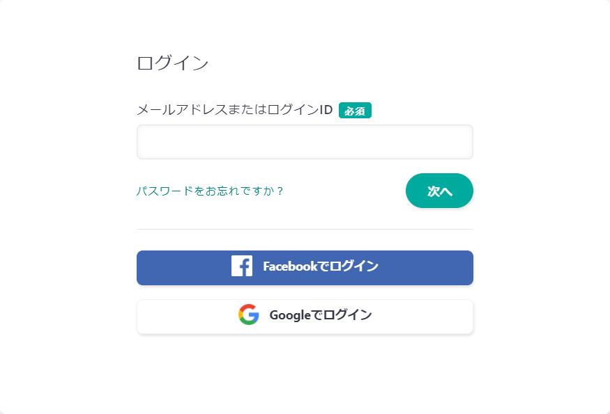 f:id:h-yamamoto_holmescloud:20210506193738p:plain
