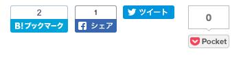 f:id:h-yamashita:20180402103034p:plain