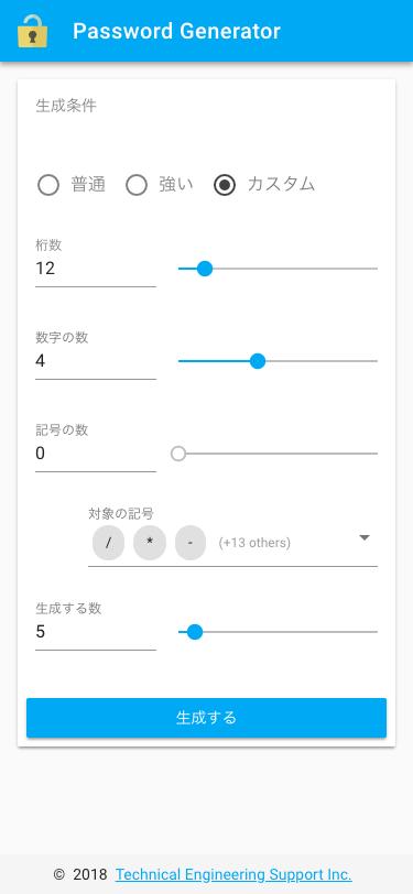f:id:h-yamashita:20190221115817p:plain