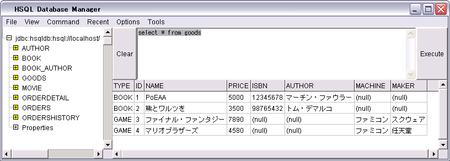 EJB3.0 no9 result1