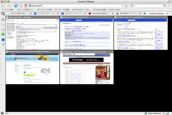 Firefox expose