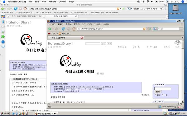 Parallels OSXとWindows
