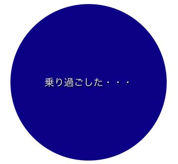 堅い飲み会 第2弾 No.4