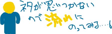 http://f.hatena.ne.jp/images/fotolife/h/h-yano/20080324/20080324145049.png