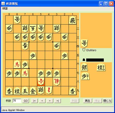 20080326124819