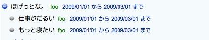 20081013234457
