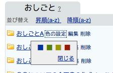 20081218014217