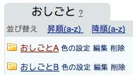 20081218014229