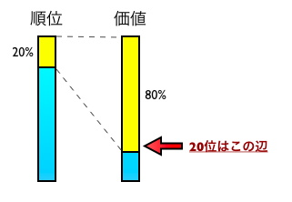 20090131194344